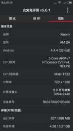 Xiaomi Redmi 2A China benchmarks_3