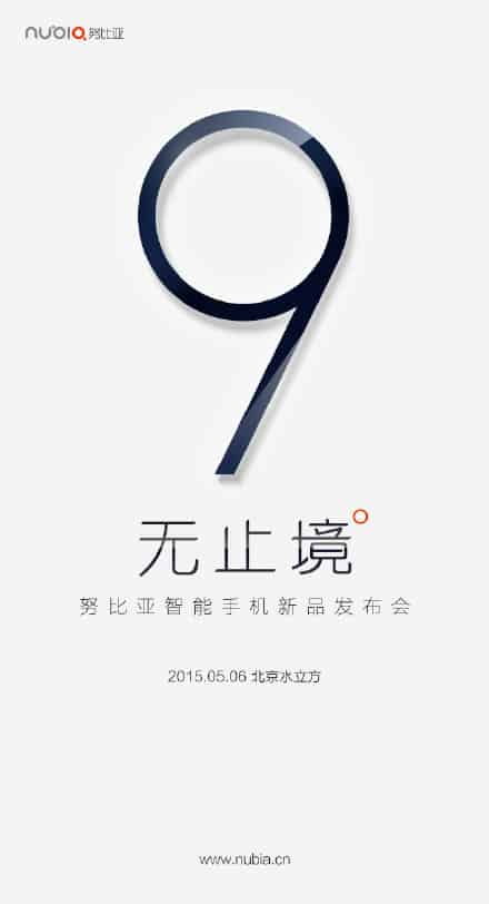 ZTE Nubia Z9 event announcement
