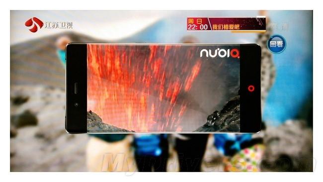 ZTE Nubia Z9 leak 44