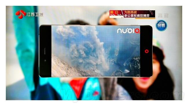ZTE Nubia Z9 leak_46