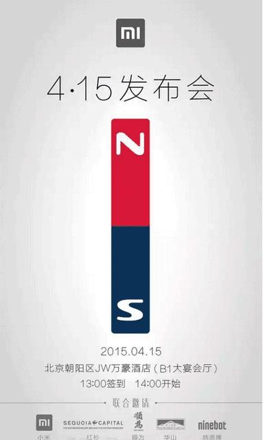 xiaomi-teaser.png