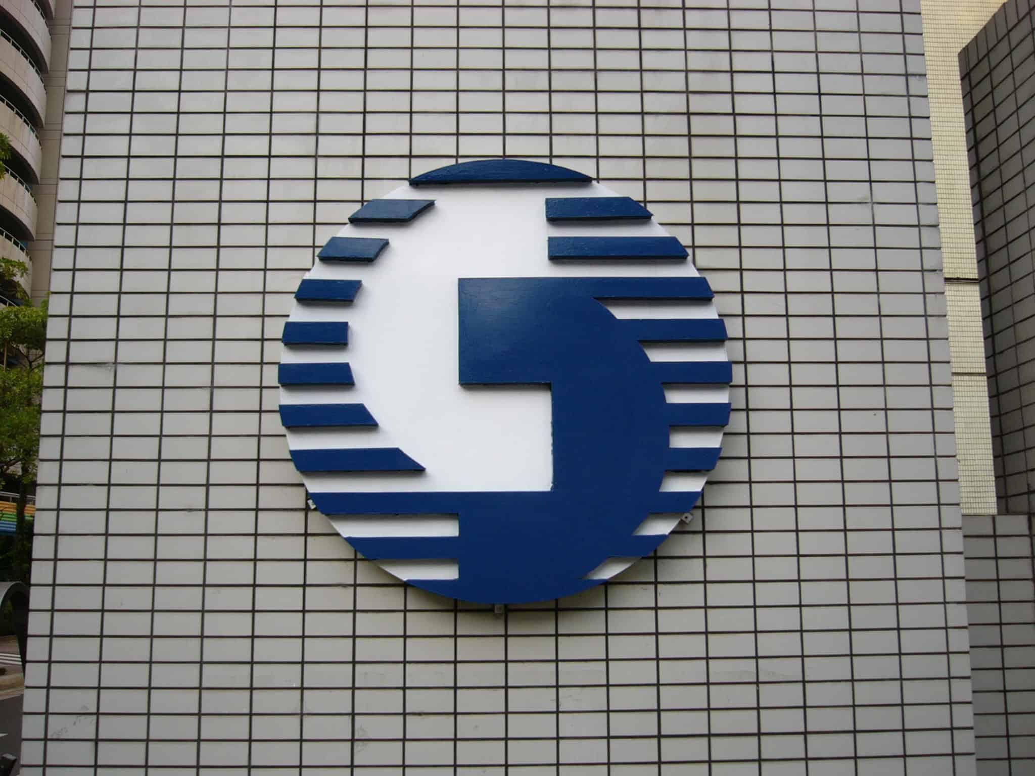 Chunghwa Telecom_1