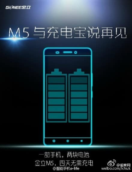 Gionee M5 dual battery teaser_1