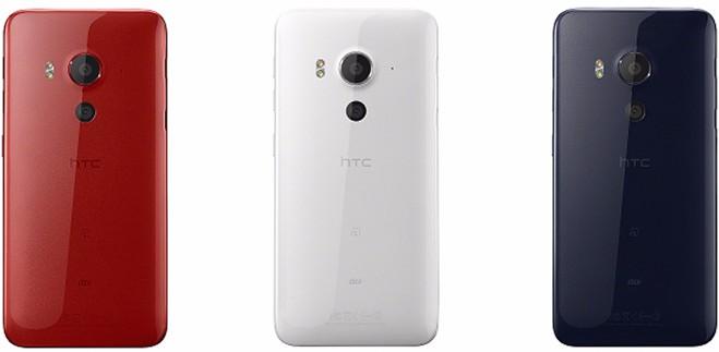 HTC J Butterfly 2015 2