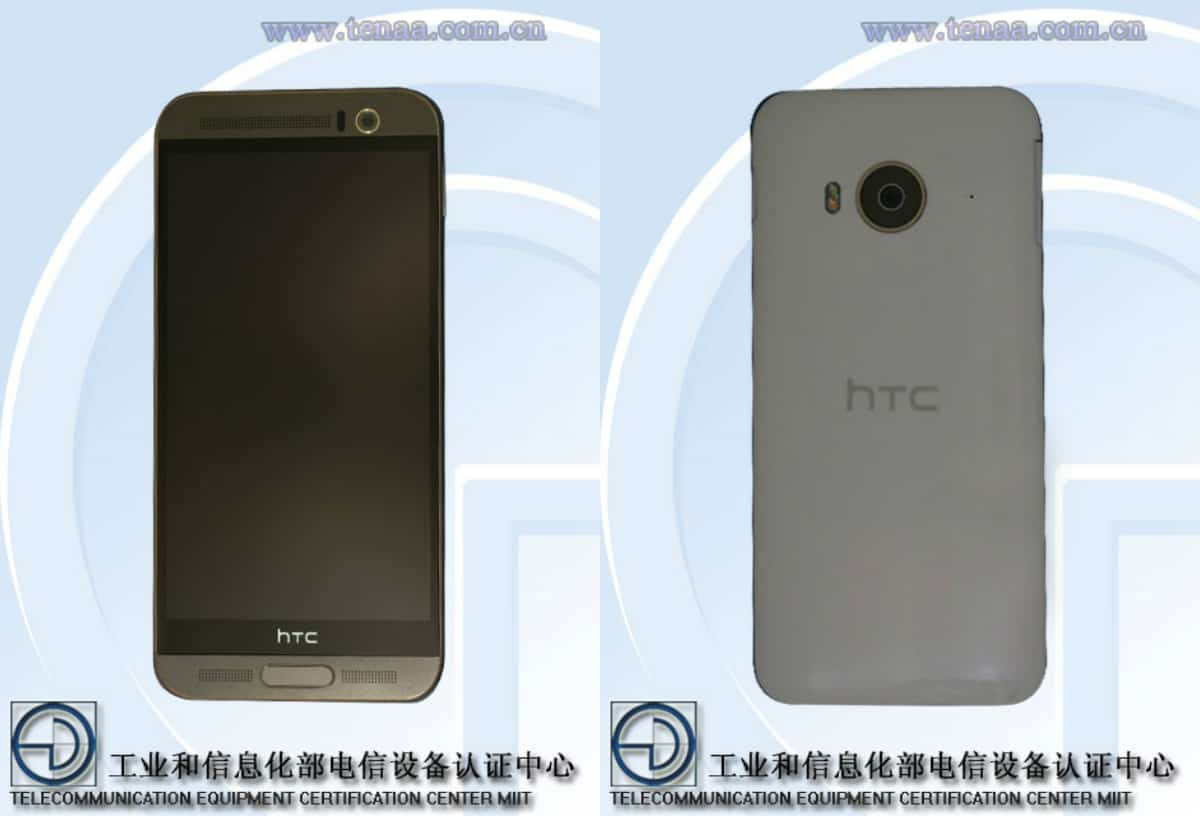 HTC One M9e TENAA_5
