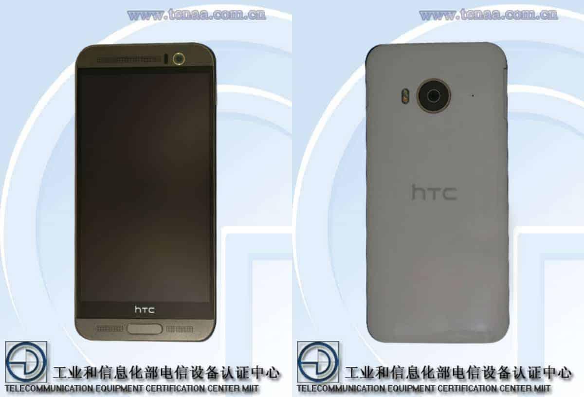 HTC One M9e TENAA_5