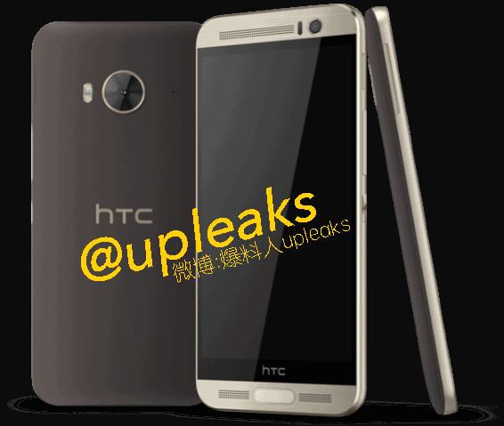 HTC One ME9 Leak