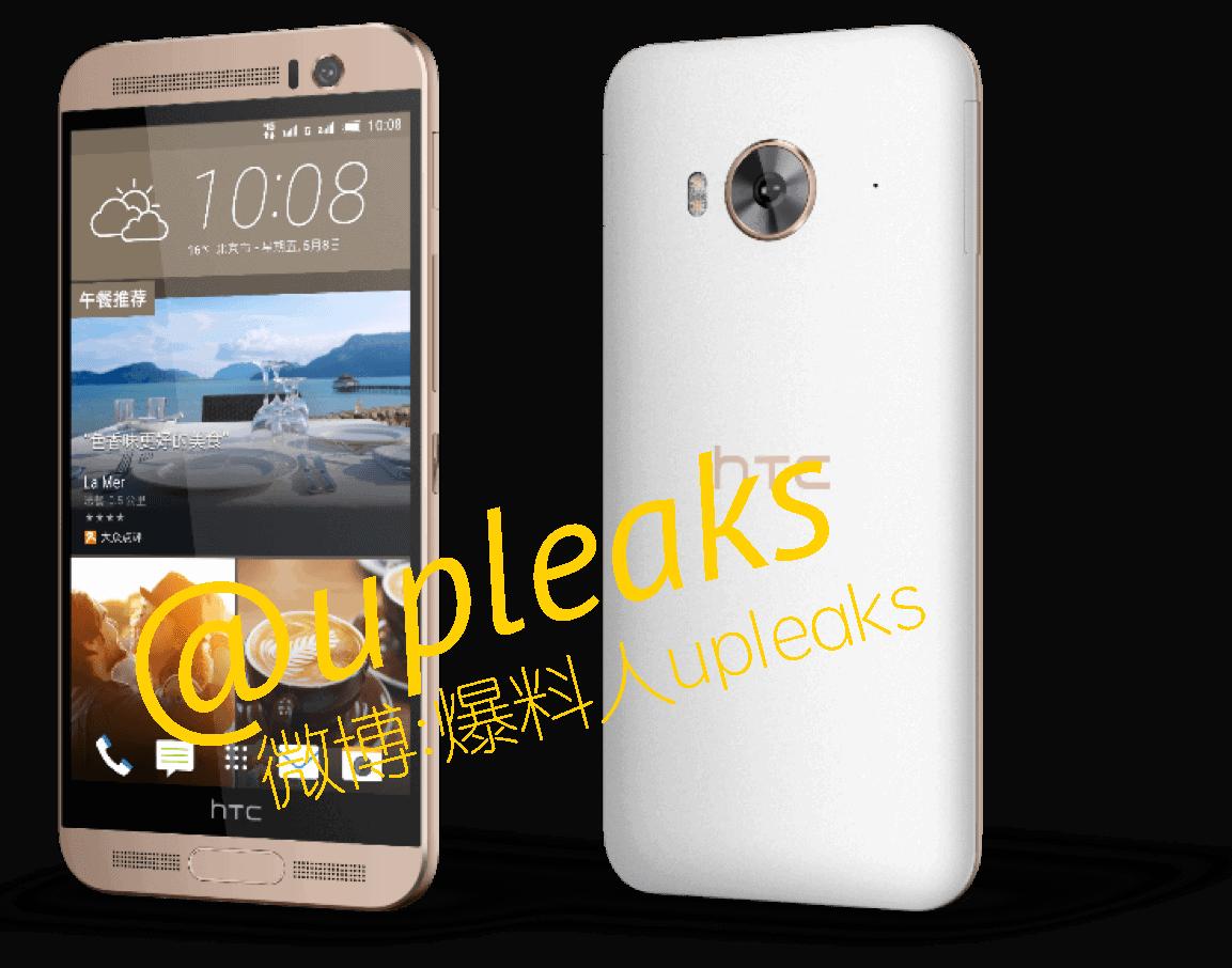 HTC One ME9 leak_3
