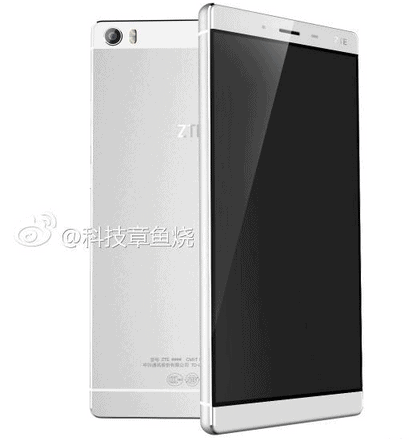 Mysterious high-end ZTE device render_3