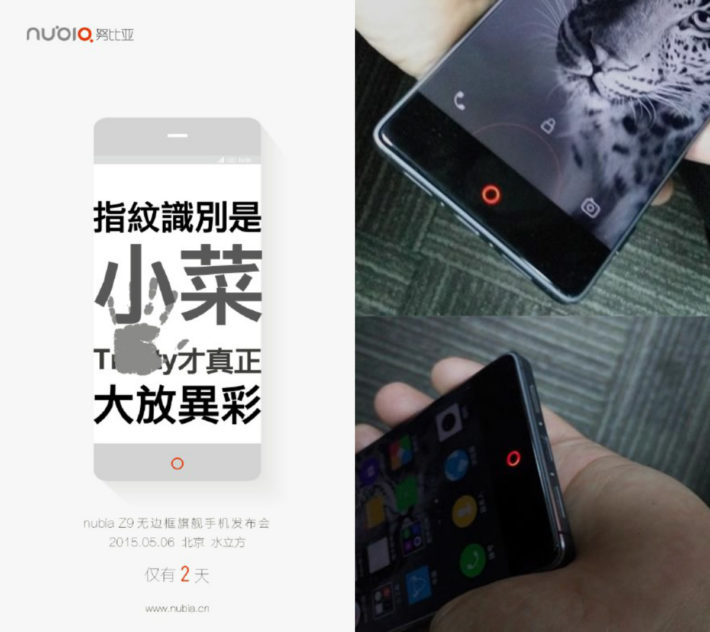 A Number Of Nubia Z9 Teasers Surface Along With A Real Life Image Of The Device
