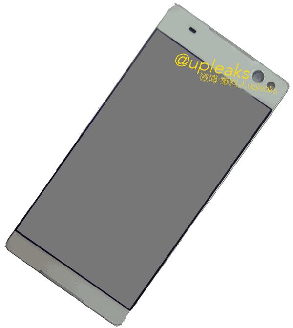 Sony Lavender leak_1