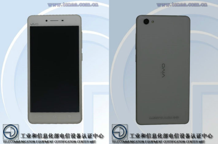 Vivo X5Pro Specs Surface Following Its Certification; 2GB of RAM, 4150mAh Battery And More