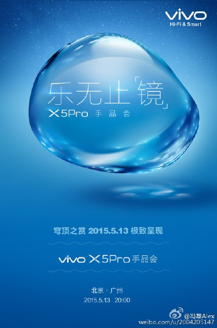 Vivo X5Pro launch date announcement