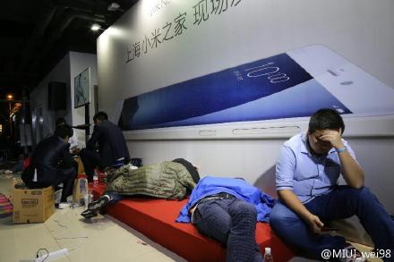 Xiaomi Mi Note Pro first sale 5
