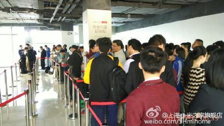 Xiaomi Mi Note Pro first sale 6