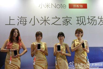 Xiaomi Mi Note Pro first sale 9