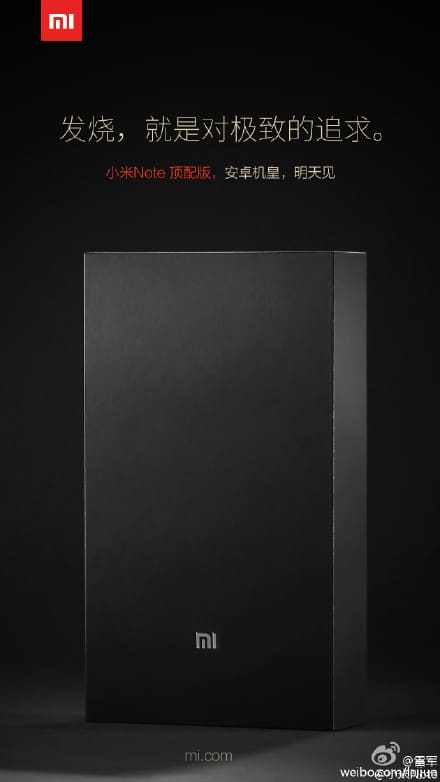 Xiaomi Mi Note Pro retail packaging teaser_1