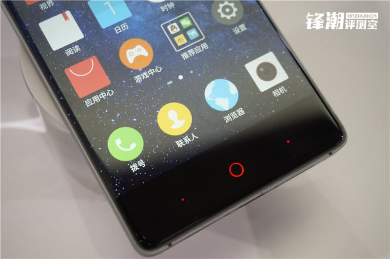 ZTE Nubia Z9 hands on from China 2