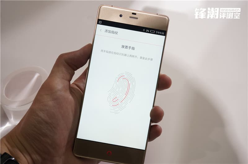 ZTE Nubia Z9 hands on from China 9