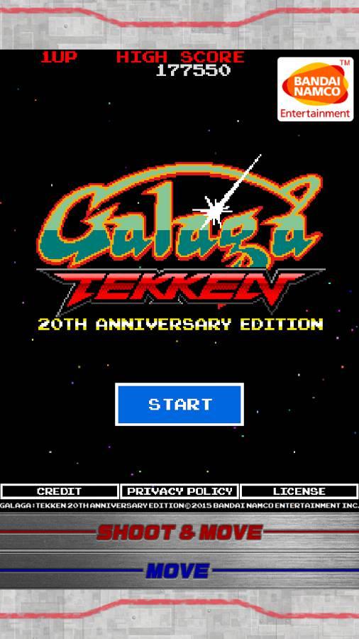 Galaga: Tekken Edition