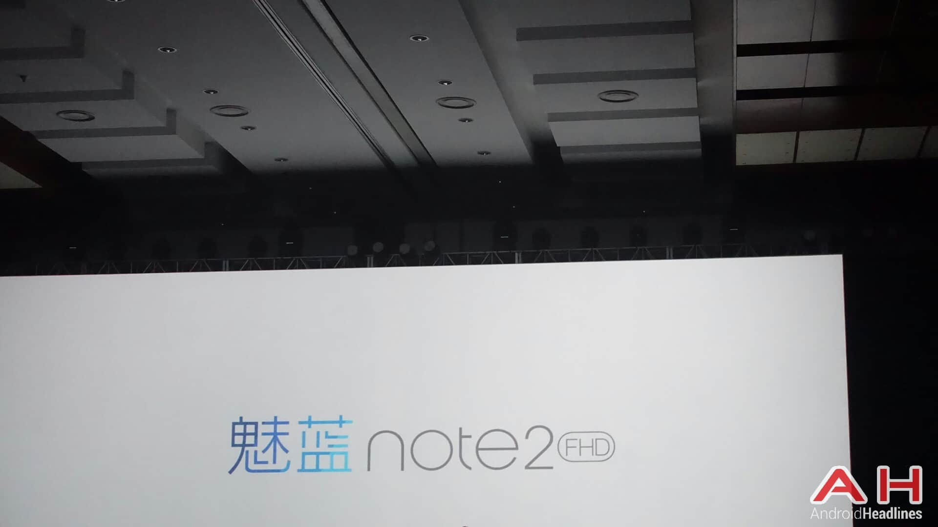 AH Meizu M2 Note event 1