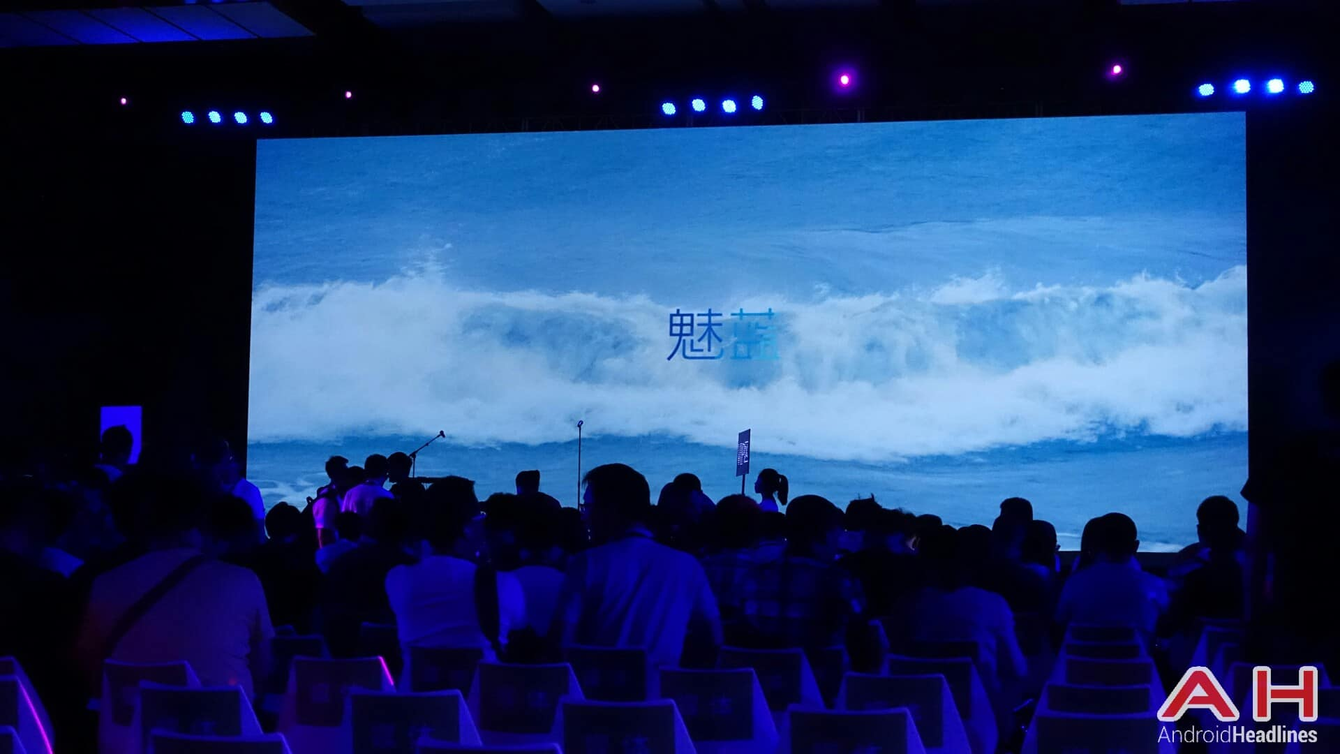 AH Meizu M2 Note event 4