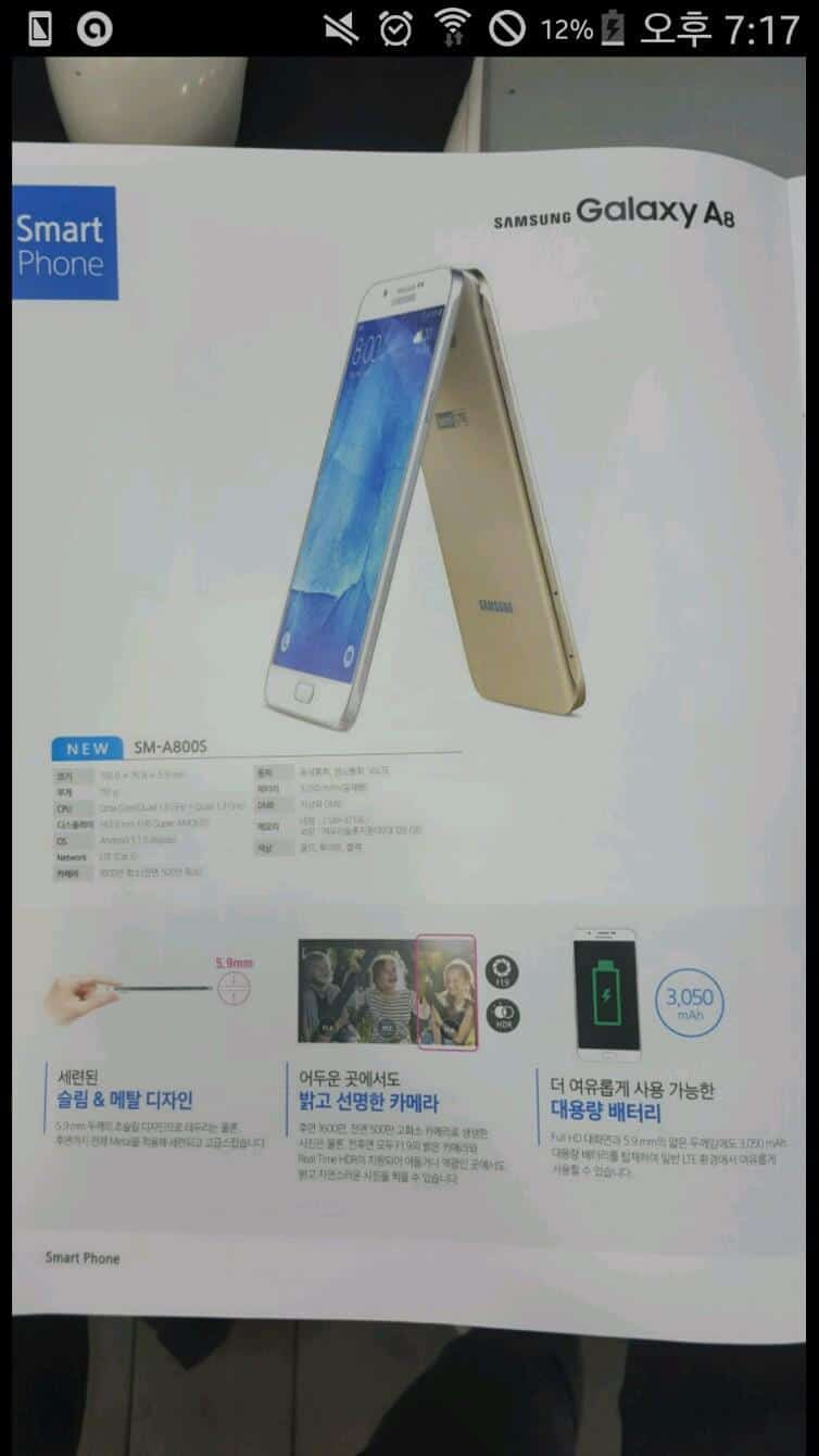 leaked twitter samsung galaxy a8 specification