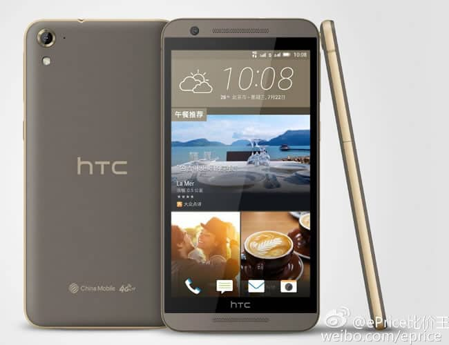 HTC E9s render leak_3