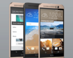 HTC One ME 4