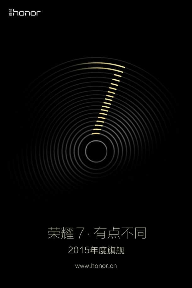 Huawei Honor 7 launch date_1