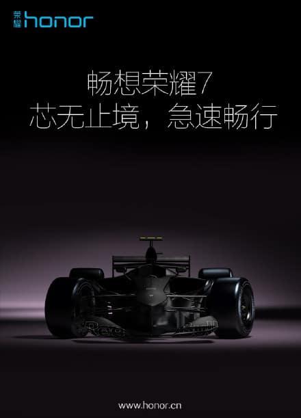 Huawei Honor 7 teaser_14