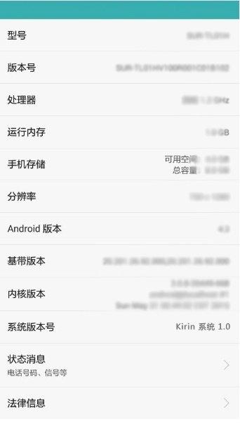 Huawei's Kirin OS 1.0 leak_1