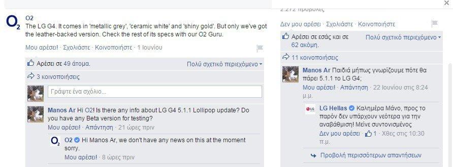 LG G4 no Lollipop 5.1.1