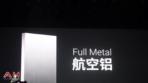 Meizu 630 MX5 AH 06 001