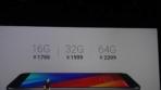 Meizu 630 MX5 AH 25