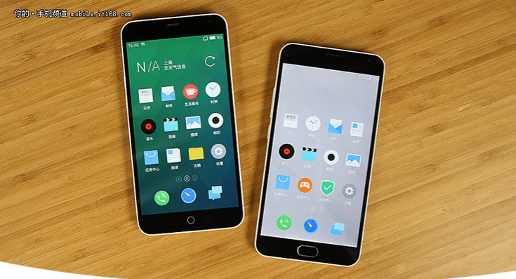Meizu M1 Note and M2 Note (IT168 image)_4