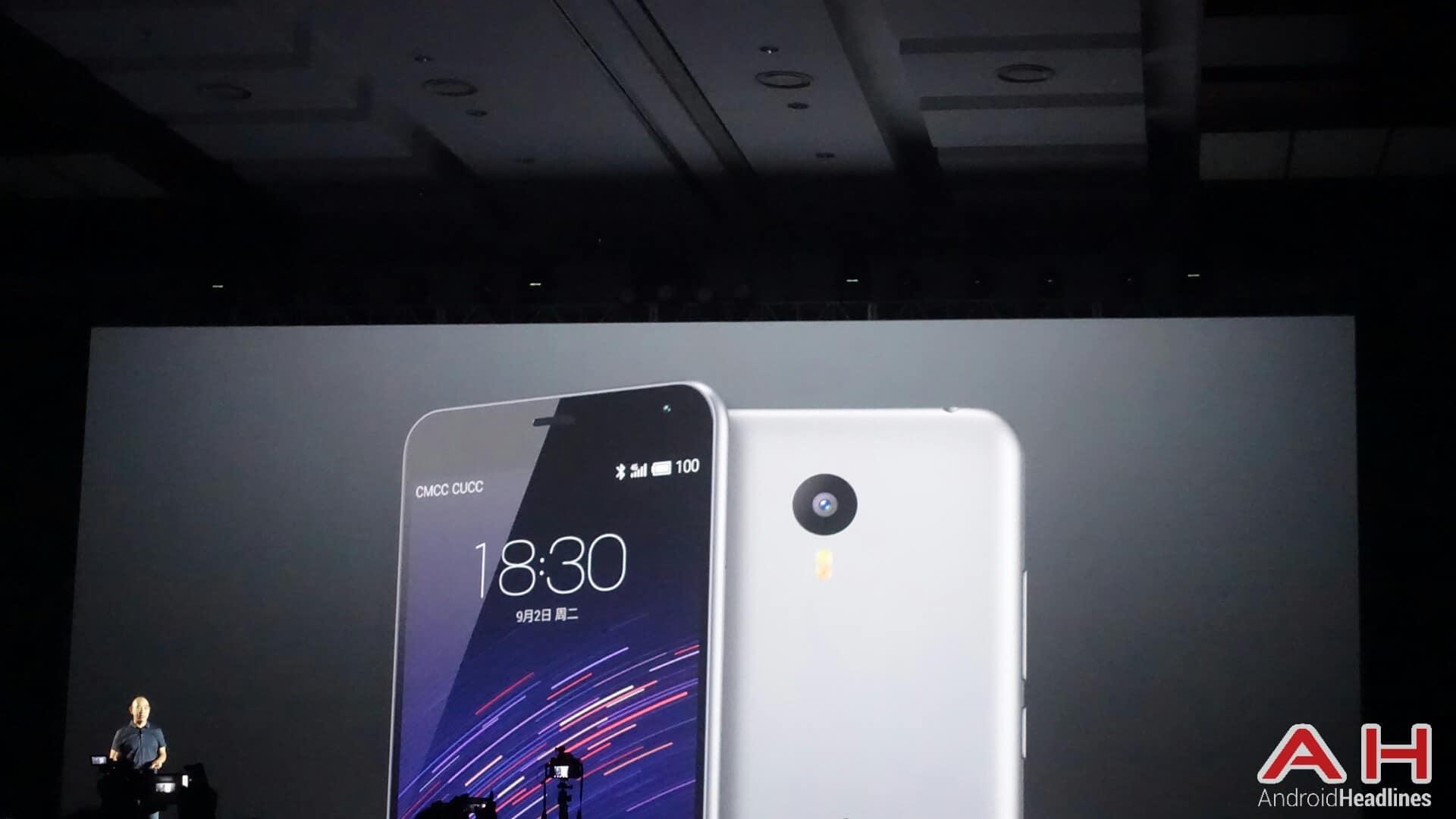 Meizu M2 Note event_10