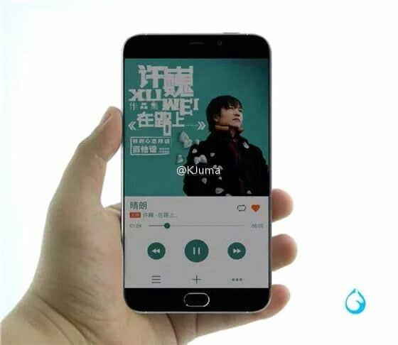 Meizu MX5 leak 1