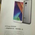 Meizu MX5 leak 41
