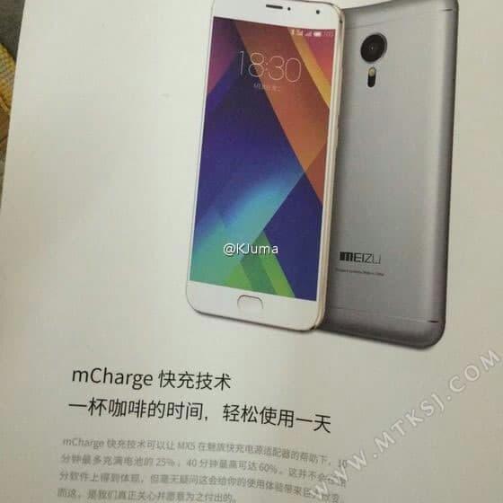 Meizu MX5 leak_41