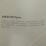 Meizu MX5 leak 42