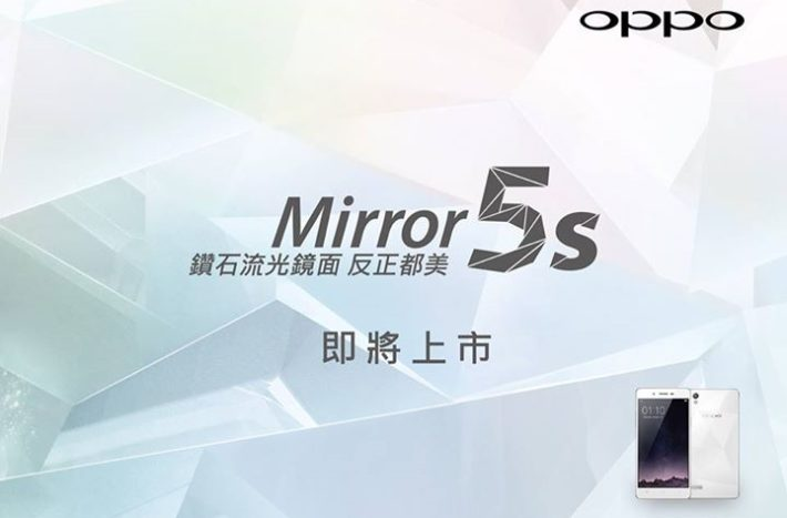 Oppo Confirms Mirror 5s Smartphone Will Launch Soon