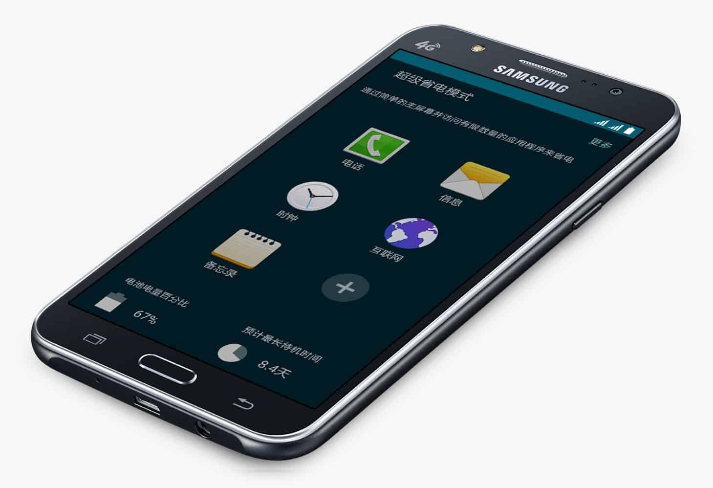 Samsung Galaxy J5_2