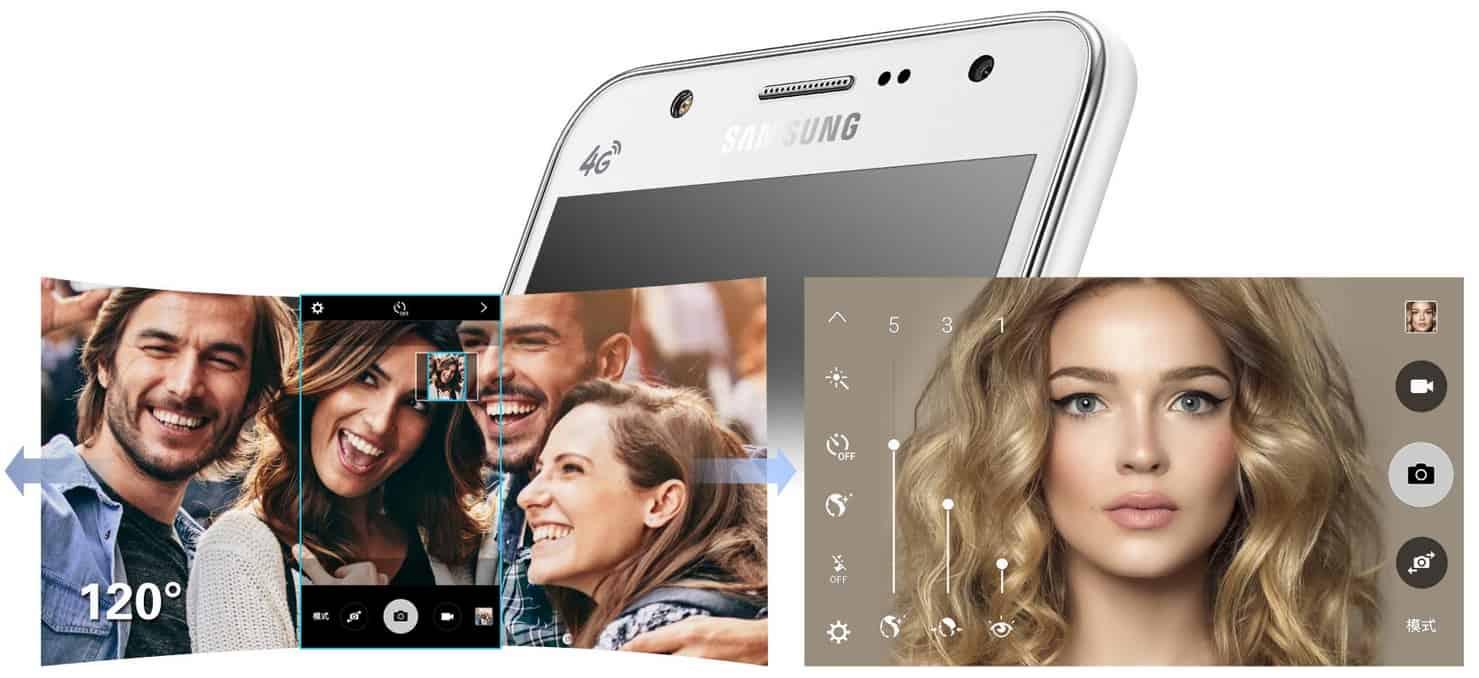 Samsung Galaxy J7 3