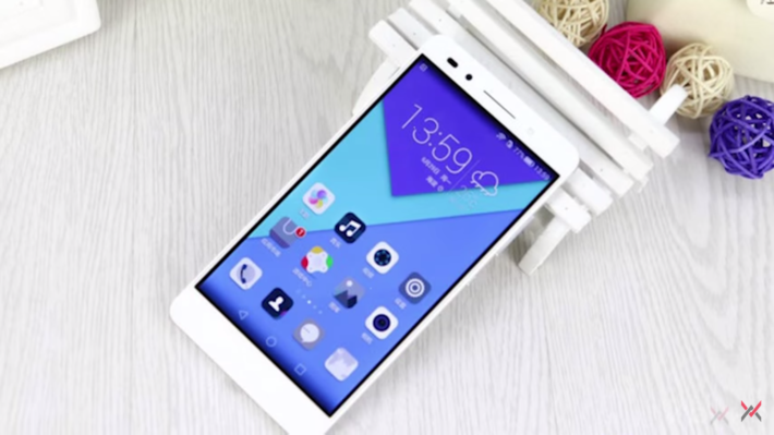 Huawei Honor 7 Leaks In New Video Prior To Launch