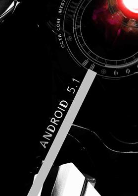 UMi Iron teaser_1