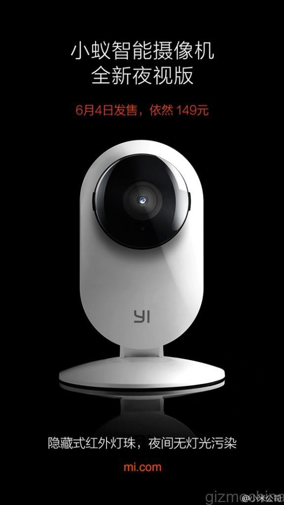 Xiaomi Yi Camera Night Vision Edition (GizmoChina image)_1