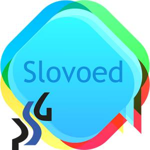 slovoed icon