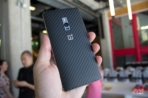 AH OnePlus 2 151