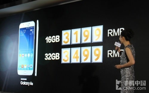 Galaxy A8 price KK
